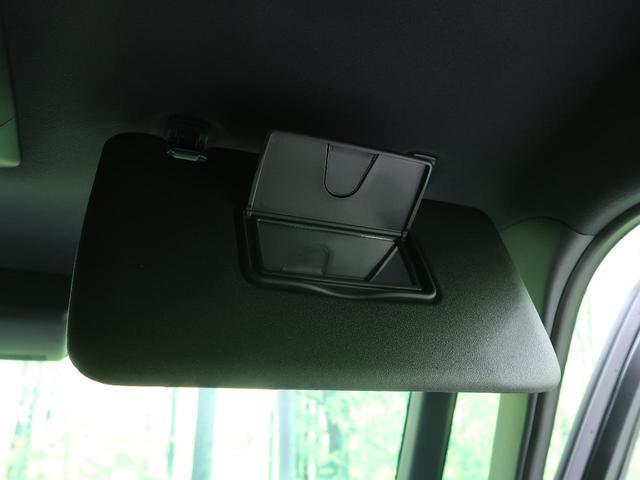 GターボリミテッドSAIII 届出済未使用車 衝突軽減 オートハイビーム 車線逸脱警報 両側パワスラ ターボ アイドリングストップ バックカメラ スマートキー オートエアコン LEDヘッド 純正15インチAW(46枚目)