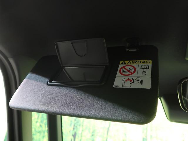 GターボリミテッドSAIII 届出済未使用車 衝突軽減 オートハイビーム 車線逸脱警報 両側パワスラ ターボ アイドリングストップ バックカメラ スマートキー オートエアコン LEDヘッド 純正15インチAW(47枚目)
