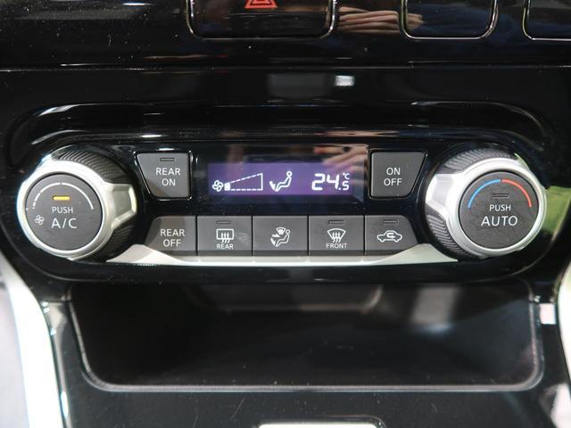 ハイウェイスター Vセレクション 純正9インチナビ バックカメラ フリップダウン 両側パワスラ ハンズフリードア クルーズコントロール 禁煙車 アイドリングストップ オートエアコン インテリキー LEDヘッド 純正16インチAW(45枚目)