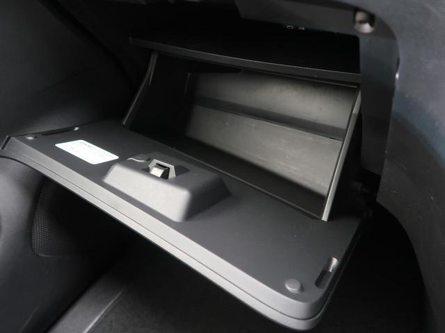 ハイウェイスター Vセレクション 純正9インチナビ バックカメラ フリップダウン 両側パワスラ ハンズフリードア クルーズコントロール 禁煙車 アイドリングストップ オートエアコン インテリキー LEDヘッド 純正16インチAW(61枚目)