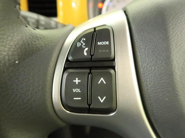 J 全周囲カメラ 衝突軽減 車線逸脱警報 4WD 禁煙車 前席シートヒーター HIDヘッド LEDフォグ アイドリングストップ スマートキー 純正15インチAW オートエアコン 電格ミラー(38枚目)