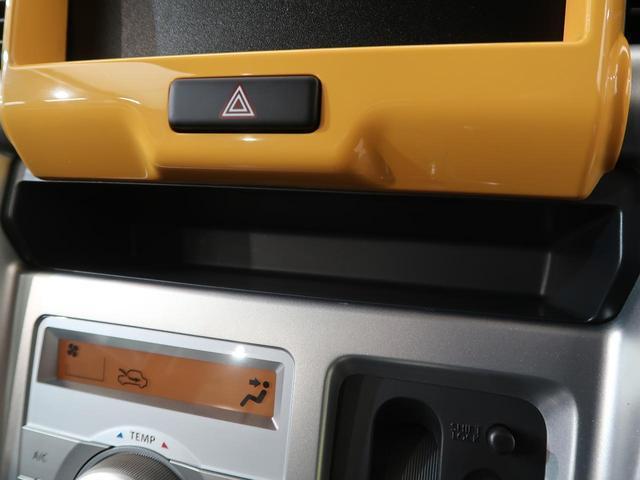 J 全周囲カメラ 衝突軽減 車線逸脱警報 4WD 禁煙車 前席シートヒーター HIDヘッド LEDフォグ アイドリングストップ スマートキー 純正15インチAW オートエアコン 電格ミラー(41枚目)