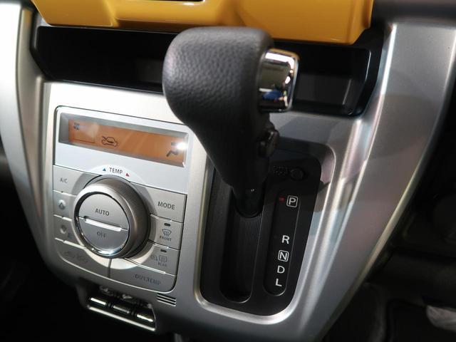 J 全周囲カメラ 衝突軽減 車線逸脱警報 4WD 禁煙車 前席シートヒーター HIDヘッド LEDフォグ アイドリングストップ スマートキー 純正15インチAW オートエアコン 電格ミラー(42枚目)