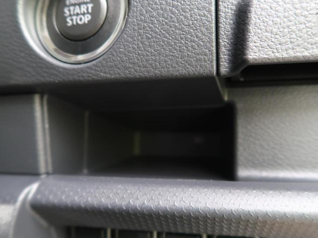 J 全周囲カメラ 衝突軽減 車線逸脱警報 4WD 禁煙車 前席シートヒーター HIDヘッド LEDフォグ アイドリングストップ スマートキー 純正15インチAW オートエアコン 電格ミラー(50枚目)