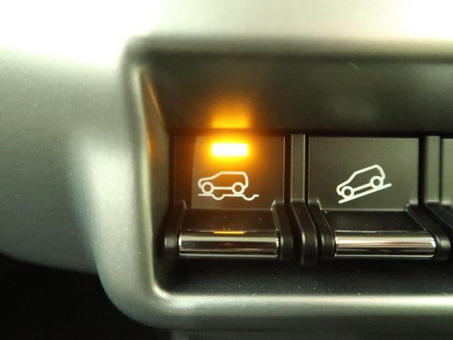 J 全周囲カメラ 衝突軽減 車線逸脱警報 4WD 禁煙車 前席シートヒーター HIDヘッド LEDフォグ アイドリングストップ スマートキー 純正15インチAW オートエアコン 電格ミラー(53枚目)