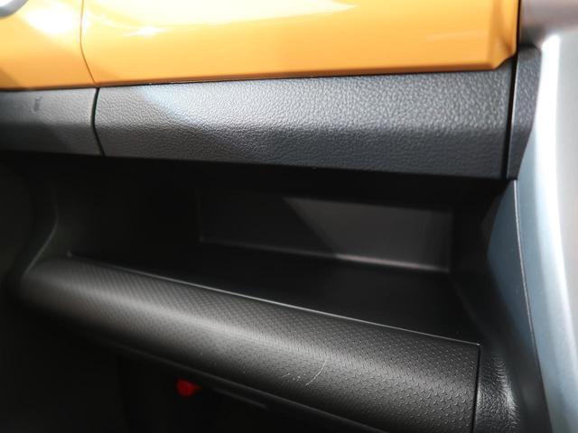J 全周囲カメラ 衝突軽減 車線逸脱警報 4WD 禁煙車 前席シートヒーター HIDヘッド LEDフォグ アイドリングストップ スマートキー 純正15インチAW オートエアコン 電格ミラー(58枚目)