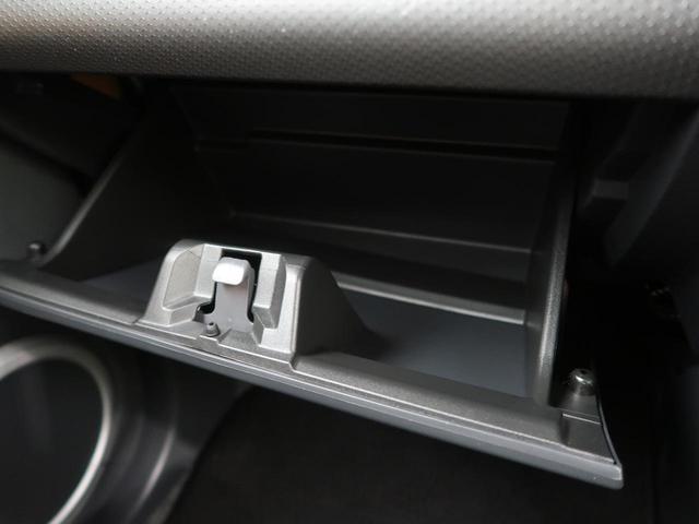 J 全周囲カメラ 衝突軽減 車線逸脱警報 4WD 禁煙車 前席シートヒーター HIDヘッド LEDフォグ アイドリングストップ スマートキー 純正15インチAW オートエアコン 電格ミラー(60枚目)
