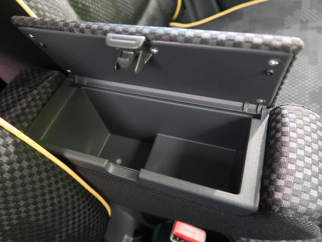 J 全周囲カメラ 衝突軽減 車線逸脱警報 4WD 禁煙車 前席シートヒーター HIDヘッド LEDフォグ アイドリングストップ スマートキー 純正15インチAW オートエアコン 電格ミラー(61枚目)
