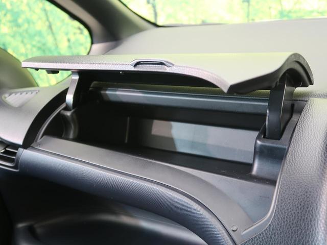 ZS 純正9型ナビ 禁煙車 7人乗 両側電動スライド LEDヘッド ハロゲンフォグ スマートキー 純正16インチAW デュアルオートエアコン ビルトインETC フルセグTV(45枚目)
