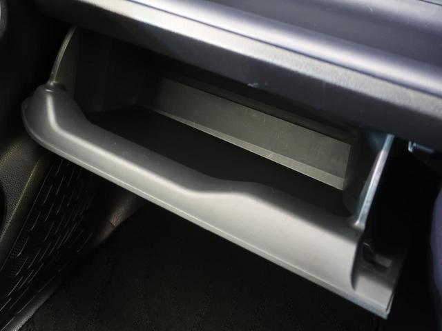 ZS 純正9型ナビ 禁煙車 7人乗 両側電動スライド LEDヘッド ハロゲンフォグ スマートキー 純正16インチAW デュアルオートエアコン ビルトインETC フルセグTV(47枚目)