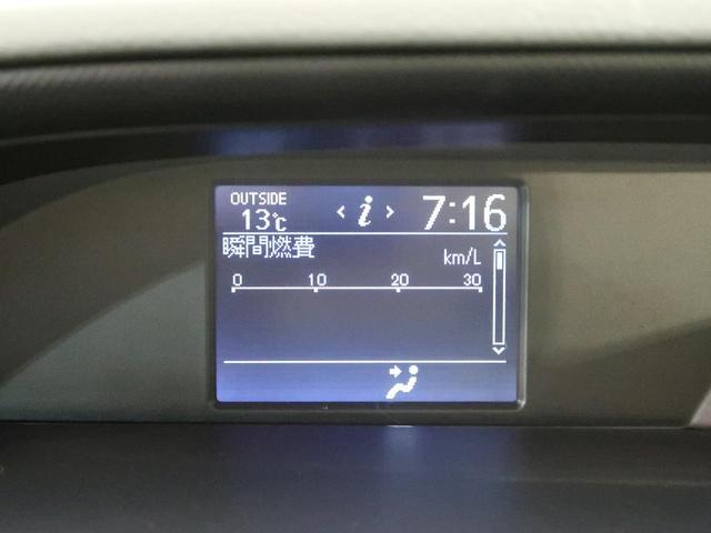 ZS 純正9型ナビ 禁煙車 7人乗 両側電動スライド LEDヘッド ハロゲンフォグ スマートキー 純正16インチAW デュアルオートエアコン ビルトインETC フルセグTV(60枚目)