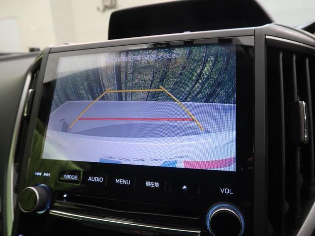 2.0i-Sアイサイト 4WD 純正8型ナビ 禁煙車 アドバンスセーフティPKG LEDヘッド 追従クルーズ ハイビームアシスト クリアランスソナー パワーシート バックカメラ 純正18AW ワンオーナー パドルシフト(4枚目)