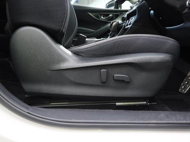2.0i-Sアイサイト 4WD 純正8型ナビ 禁煙車 アドバンスセーフティPKG LEDヘッド 追従クルーズ ハイビームアシスト クリアランスソナー パワーシート バックカメラ 純正18AW ワンオーナー パドルシフト(34枚目)
