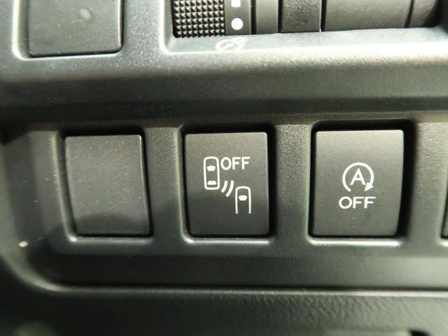 2.0i-Sアイサイト 4WD 純正8型ナビ 禁煙車 アドバンスセーフティPKG LEDヘッド 追従クルーズ ハイビームアシスト クリアランスソナー パワーシート バックカメラ 純正18AW ワンオーナー パドルシフト(39枚目)