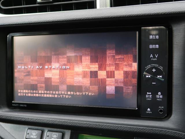 G 禁煙車 衝突被害軽減ブレーキ 純正フルセグナビ バックカメラ ビルトインETC シートヒーター Bluetooth LEDヘッド ヘッドライトウォッシャー オートエアコン スマートキー 電動格納ミラー(4枚目)
