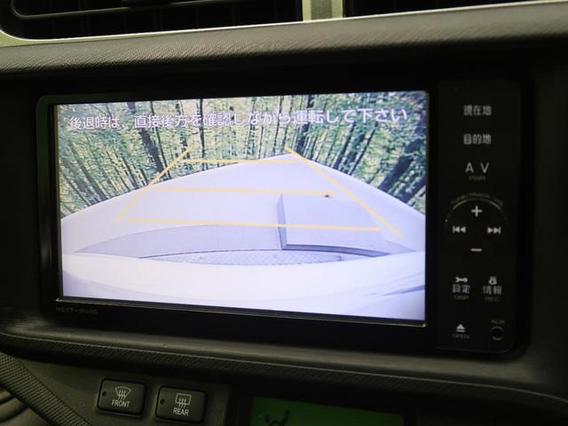 G 禁煙車 衝突被害軽減ブレーキ 純正フルセグナビ バックカメラ ビルトインETC シートヒーター Bluetooth LEDヘッド ヘッドライトウォッシャー オートエアコン スマートキー 電動格納ミラー(5枚目)