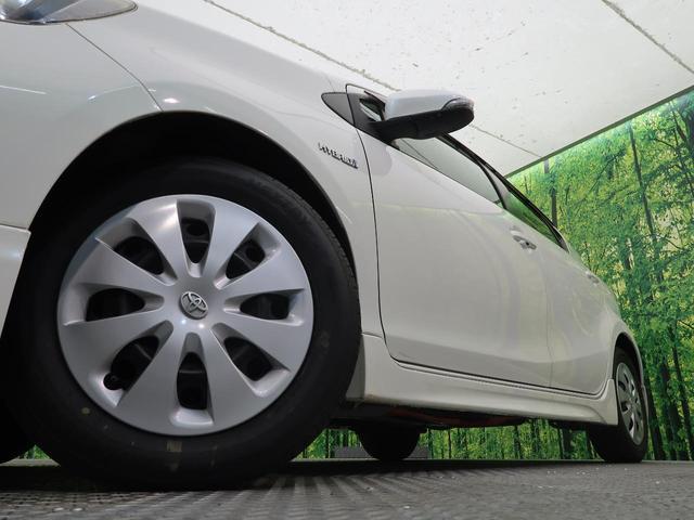 G 禁煙車 衝突被害軽減ブレーキ 純正フルセグナビ バックカメラ ビルトインETC シートヒーター Bluetooth LEDヘッド ヘッドライトウォッシャー オートエアコン スマートキー 電動格納ミラー(11枚目)