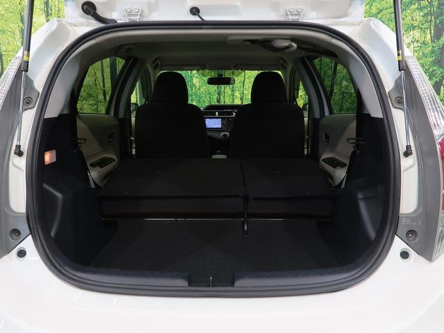 G 禁煙車 衝突被害軽減ブレーキ 純正フルセグナビ バックカメラ ビルトインETC シートヒーター Bluetooth LEDヘッド ヘッドライトウォッシャー オートエアコン スマートキー 電動格納ミラー(15枚目)