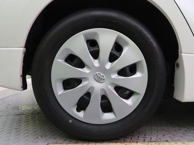 G 禁煙車 衝突被害軽減ブレーキ 純正フルセグナビ バックカメラ ビルトインETC シートヒーター Bluetooth LEDヘッド ヘッドライトウォッシャー オートエアコン スマートキー 電動格納ミラー(31枚目)