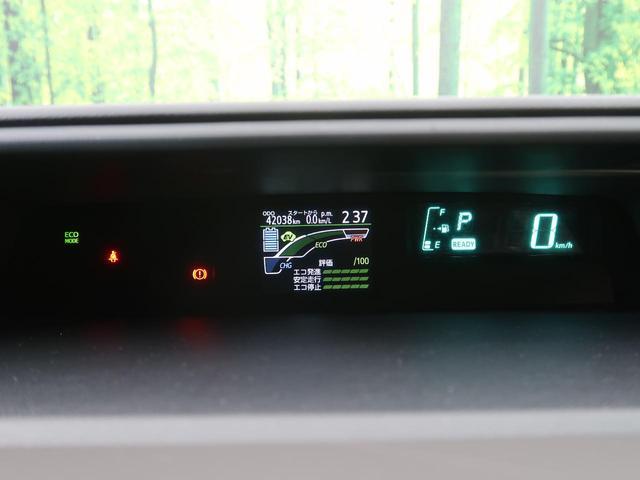 G 禁煙車 衝突被害軽減ブレーキ 純正フルセグナビ バックカメラ ビルトインETC シートヒーター Bluetooth LEDヘッド ヘッドライトウォッシャー オートエアコン スマートキー 電動格納ミラー(35枚目)