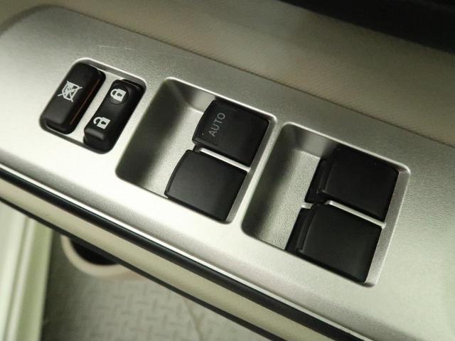 G 禁煙車 衝突被害軽減ブレーキ 純正フルセグナビ バックカメラ ビルトインETC シートヒーター Bluetooth LEDヘッド ヘッドライトウォッシャー オートエアコン スマートキー 電動格納ミラー(37枚目)