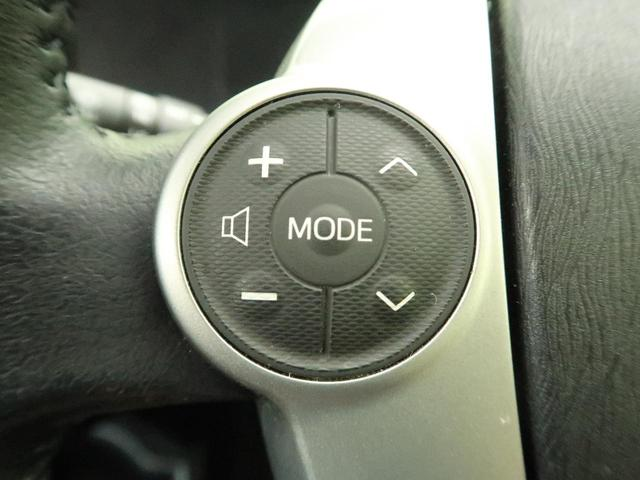 G 禁煙車 衝突被害軽減ブレーキ 純正フルセグナビ バックカメラ ビルトインETC シートヒーター Bluetooth LEDヘッド ヘッドライトウォッシャー オートエアコン スマートキー 電動格納ミラー(38枚目)