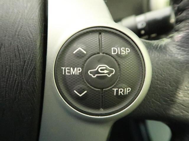 G 禁煙車 衝突被害軽減ブレーキ 純正フルセグナビ バックカメラ ビルトインETC シートヒーター Bluetooth LEDヘッド ヘッドライトウォッシャー オートエアコン スマートキー 電動格納ミラー(39枚目)