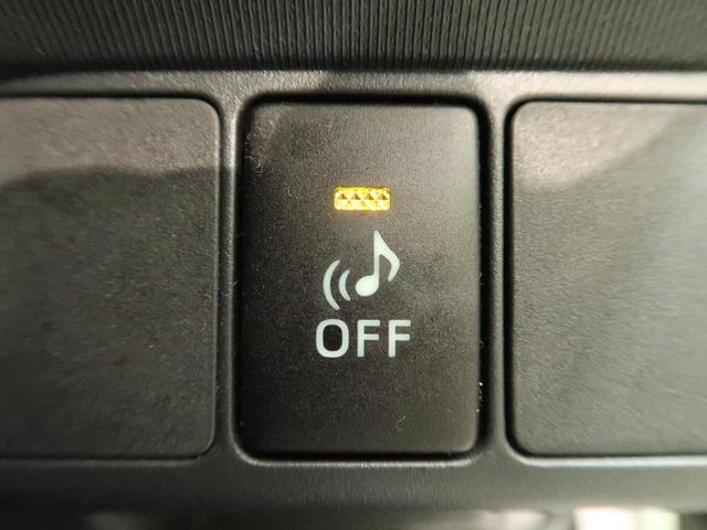 G 禁煙車 衝突被害軽減ブレーキ 純正フルセグナビ バックカメラ ビルトインETC シートヒーター Bluetooth LEDヘッド ヘッドライトウォッシャー オートエアコン スマートキー 電動格納ミラー(45枚目)