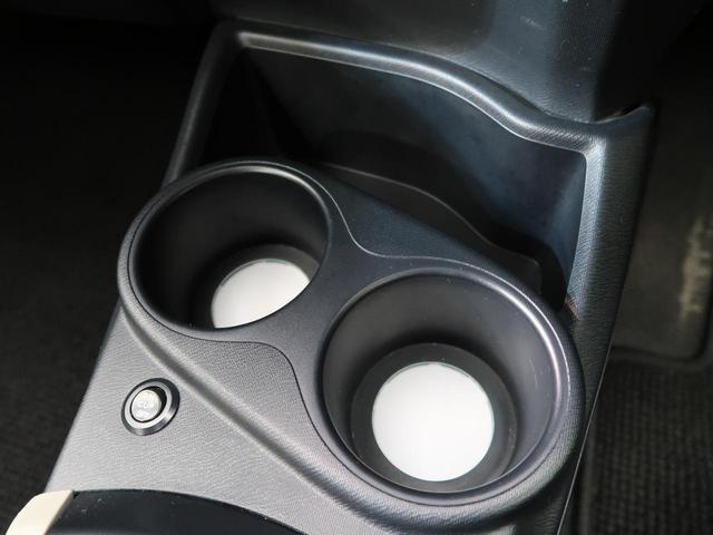 G 禁煙車 衝突被害軽減ブレーキ 純正フルセグナビ バックカメラ ビルトインETC シートヒーター Bluetooth LEDヘッド ヘッドライトウォッシャー オートエアコン スマートキー 電動格納ミラー(49枚目)