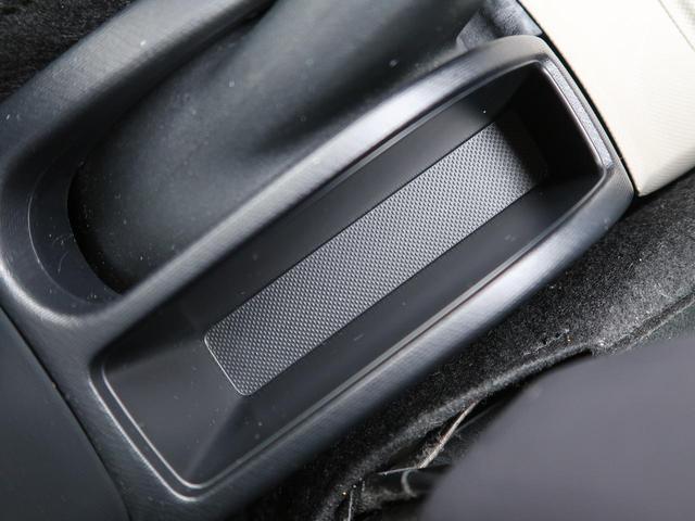 G 禁煙車 衝突被害軽減ブレーキ 純正フルセグナビ バックカメラ ビルトインETC シートヒーター Bluetooth LEDヘッド ヘッドライトウォッシャー オートエアコン スマートキー 電動格納ミラー(52枚目)