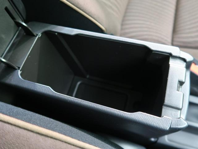 G 禁煙車 衝突被害軽減ブレーキ 純正フルセグナビ バックカメラ ビルトインETC シートヒーター Bluetooth LEDヘッド ヘッドライトウォッシャー オートエアコン スマートキー 電動格納ミラー(53枚目)