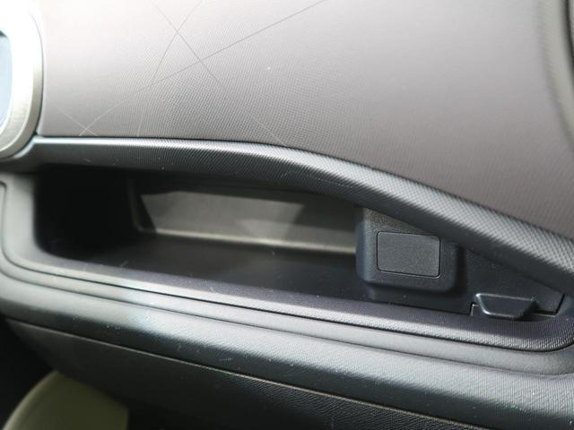 G 禁煙車 衝突被害軽減ブレーキ 純正フルセグナビ バックカメラ ビルトインETC シートヒーター Bluetooth LEDヘッド ヘッドライトウォッシャー オートエアコン スマートキー 電動格納ミラー(54枚目)