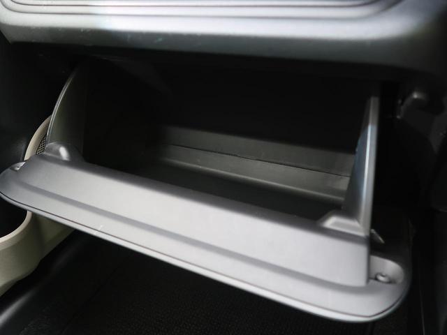 G 禁煙車 衝突被害軽減ブレーキ 純正フルセグナビ バックカメラ ビルトインETC シートヒーター Bluetooth LEDヘッド ヘッドライトウォッシャー オートエアコン スマートキー 電動格納ミラー(55枚目)
