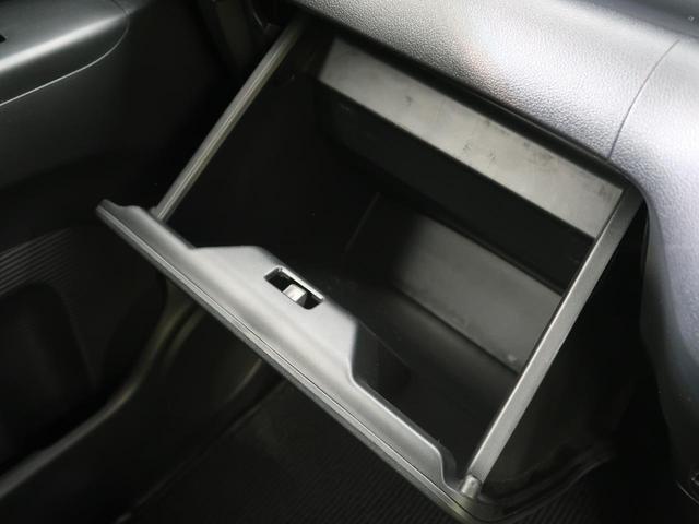 G・Lパッケージ 社外SDナビ 禁煙車 両側電動スライド HIDヘッド ハロゲンフォグ スマートキー 純正14インチAW オートエアコン ベンチシート DVD再生 フルセグTV 横滑り防止装置 盗難防止装置(43枚目)