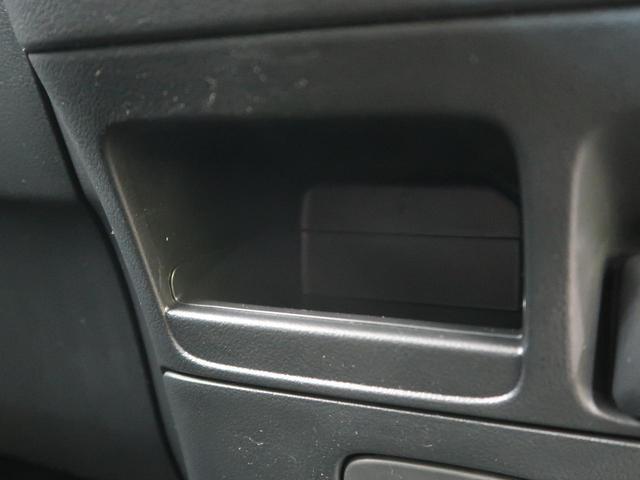G・Lパッケージ 社外SDナビ 禁煙車 両側電動スライド HIDヘッド ハロゲンフォグ スマートキー 純正14インチAW オートエアコン ベンチシート DVD再生 フルセグTV 横滑り防止装置 盗難防止装置(45枚目)