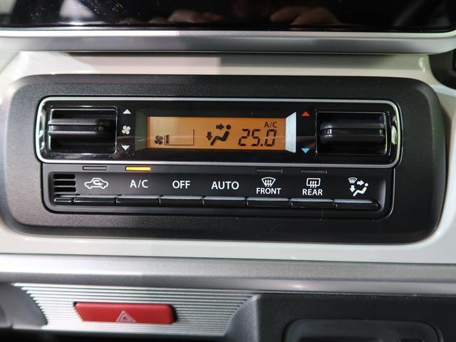 ハイブリッドX SDナビ 禁煙車 両側パワスラ バックカメラ ドライブレコーダー オートエアコン シートヒーター スマートキー スリムサーキュレーター シートリフター 電動格納ミラー 盗難防止装置(8枚目)
