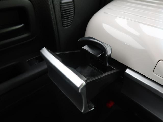 ハイブリッドX SDナビ 禁煙車 両側パワスラ バックカメラ ドライブレコーダー オートエアコン シートヒーター スマートキー スリムサーキュレーター シートリフター 電動格納ミラー 盗難防止装置(37枚目)