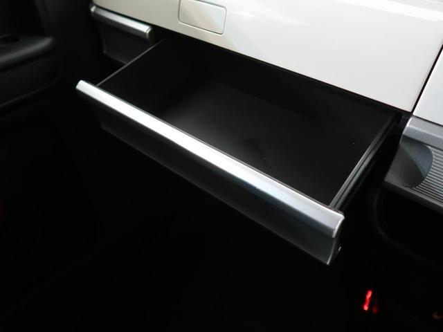 ハイブリッドX SDナビ 禁煙車 両側パワスラ バックカメラ ドライブレコーダー オートエアコン シートヒーター スマートキー スリムサーキュレーター シートリフター 電動格納ミラー 盗難防止装置(38枚目)