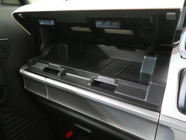 ハイブリッドX SDナビ 禁煙車 両側パワスラ バックカメラ ドライブレコーダー オートエアコン シートヒーター スマートキー スリムサーキュレーター シートリフター 電動格納ミラー 盗難防止装置(39枚目)