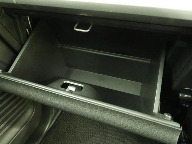 ハイブリッドX SDナビ 禁煙車 両側パワスラ バックカメラ ドライブレコーダー オートエアコン シートヒーター スマートキー スリムサーキュレーター シートリフター 電動格納ミラー 盗難防止装置(44枚目)