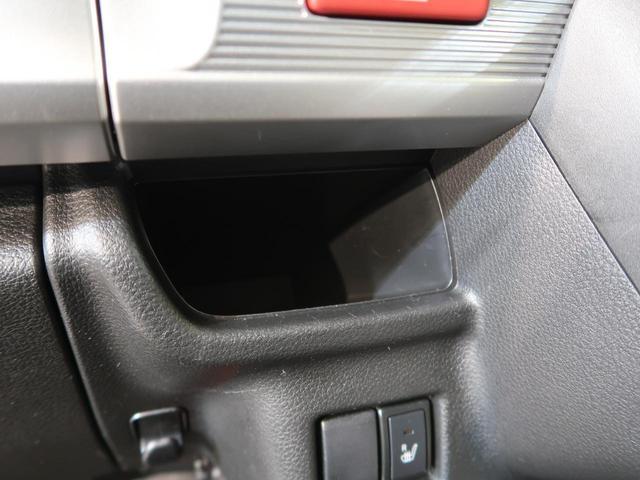 ハイブリッドX SDナビ 禁煙車 両側パワスラ バックカメラ ドライブレコーダー オートエアコン シートヒーター スマートキー スリムサーキュレーター シートリフター 電動格納ミラー 盗難防止装置(47枚目)