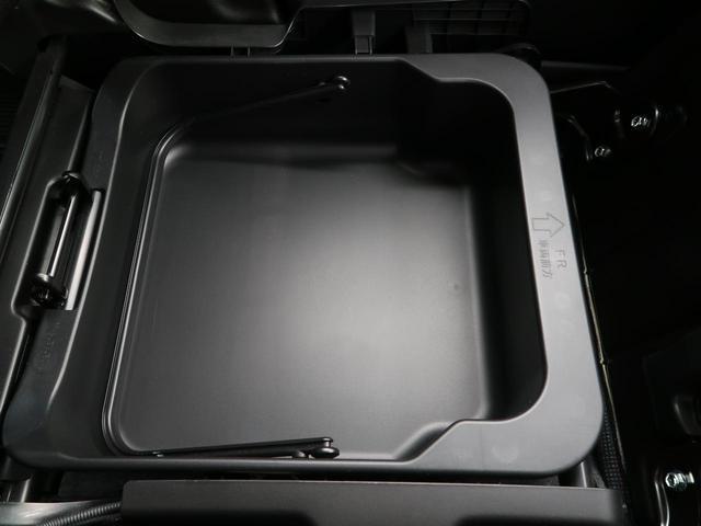 ハイブリッドX SDナビ 禁煙車 両側パワスラ バックカメラ ドライブレコーダー オートエアコン シートヒーター スマートキー スリムサーキュレーター シートリフター 電動格納ミラー 盗難防止装置(48枚目)