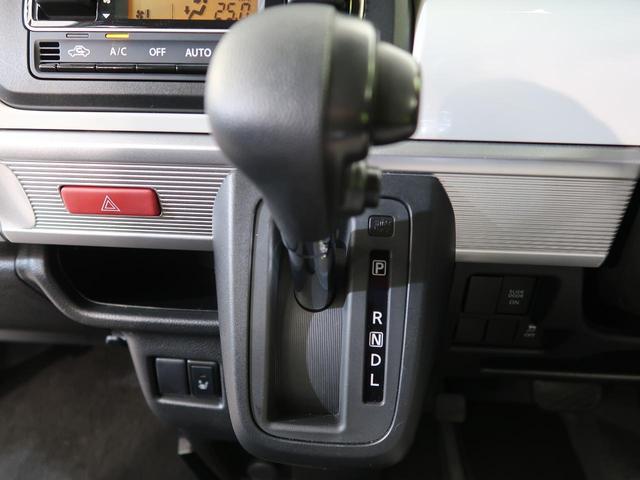 ハイブリッドX SDナビ 禁煙車 両側パワスラ バックカメラ ドライブレコーダー オートエアコン シートヒーター スマートキー スリムサーキュレーター シートリフター 電動格納ミラー 盗難防止装置(52枚目)