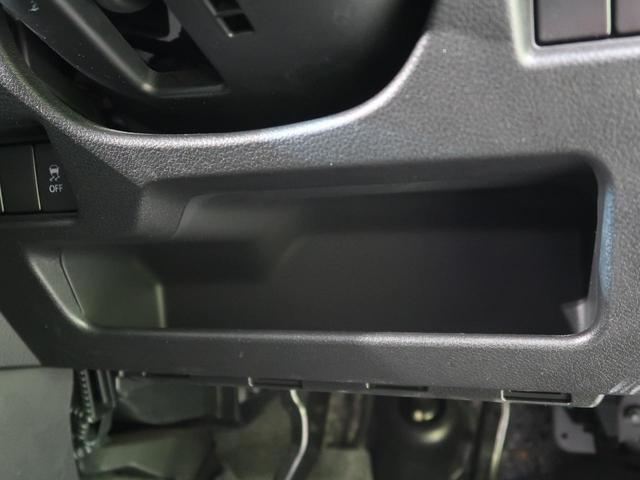 ハイブリッドX SDナビ 禁煙車 両側パワスラ バックカメラ ドライブレコーダー オートエアコン シートヒーター スマートキー スリムサーキュレーター シートリフター 電動格納ミラー 盗難防止装置(55枚目)