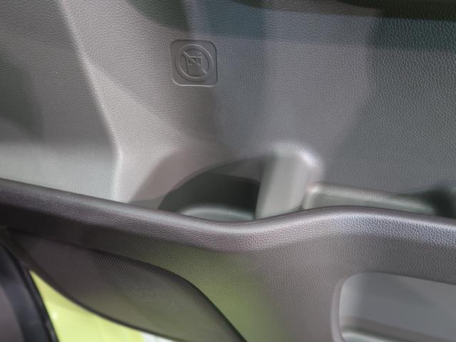 G・ホンダセンシング 4WD 純正9型ナビ 禁煙車 LEDヘッド 両側パワスラ アダプティブクルーズ シートヒーター ワンオーナー 誤発進抑制機能 車線逸脱警報 フルセグTV DVD再生 バックカメラ ステアリングリモコン(44枚目)