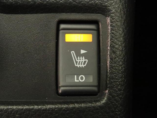 20X エマージェンシーブレーキパッケージ 4WD 純正SDナビ エマージェンシーブレーキ 禁煙 LEDヘッド シートヒーター クリアランスソナー デュアルオートエアコン フロントフォグ 純正17インチAW スマートキー フルセグ ETC(6枚目)