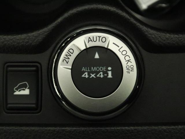 20X エマージェンシーブレーキパッケージ 4WD 純正SDナビ エマージェンシーブレーキ 禁煙 LEDヘッド シートヒーター クリアランスソナー デュアルオートエアコン フロントフォグ 純正17インチAW スマートキー フルセグ ETC(7枚目)