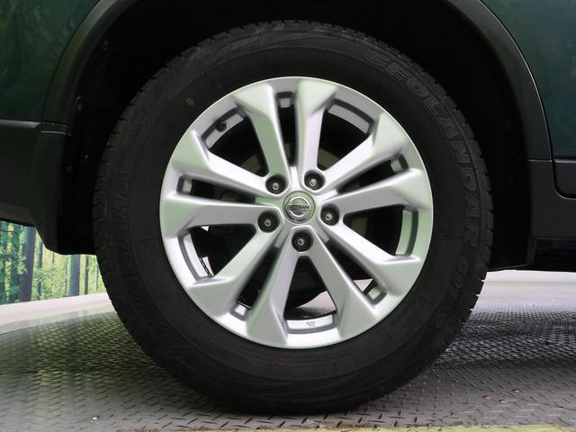 20X エマージェンシーブレーキパッケージ 4WD 純正SDナビ エマージェンシーブレーキ 禁煙 LEDヘッド シートヒーター クリアランスソナー デュアルオートエアコン フロントフォグ 純正17インチAW スマートキー フルセグ ETC(8枚目)