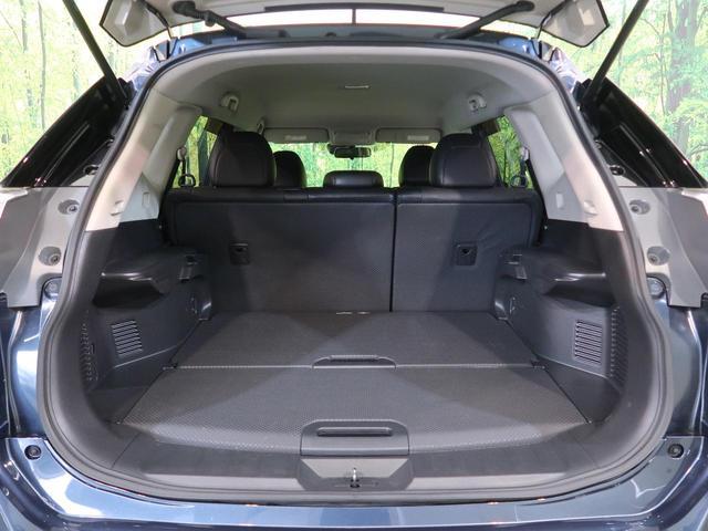 20X エマージェンシーブレーキパッケージ 4WD 純正SDナビ エマージェンシーブレーキ 禁煙 LEDヘッド シートヒーター クリアランスソナー デュアルオートエアコン フロントフォグ 純正17インチAW スマートキー フルセグ ETC(12枚目)