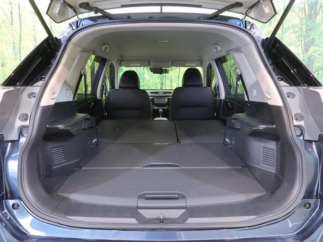 20X エマージェンシーブレーキパッケージ 4WD 純正SDナビ エマージェンシーブレーキ 禁煙 LEDヘッド シートヒーター クリアランスソナー デュアルオートエアコン フロントフォグ 純正17インチAW スマートキー フルセグ ETC(13枚目)